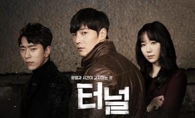 Romance Hingga Thriller, Ini 4 Drama Korea Tersukses dengan Rating Tinggi di Tahun 2017!