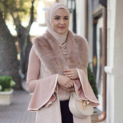 Leena Asad Berasal dari Texas, Amerika Serikat