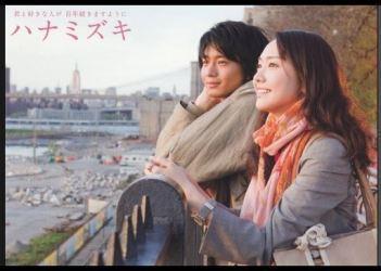Film Jepang Tersedih Sepanjang Masa Ini Siap Menguras Air Mata Kamu