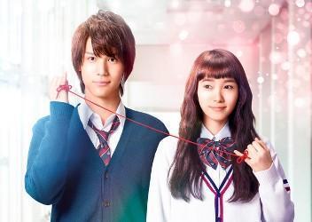 Ini Dia Deretan Film Sedih Jepang Terbaru, Kamu Sudah Nonton?