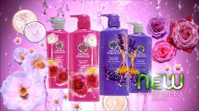 Herbal Essences Touchable Smooth Shampoo