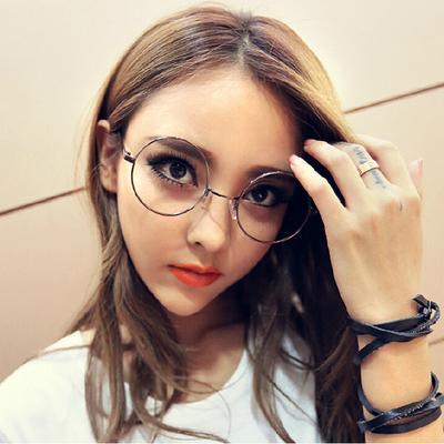 1. Kacamata Bulat