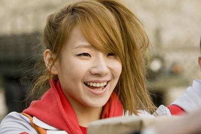 Lee Chae Rin