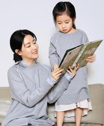 Jung Seung Bin