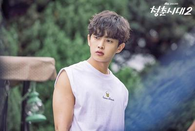 Lucu dan Jago Menarik Perhatian, Ini 5 Fakta Tentang Kim Min Suk Pemain Drama Age of Youth 2!