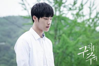 Yuk, Mengenal Lebih Dekat Woo Do Hwan, Aktor Korea yang Bakal Bikin Hatimu Meleleh