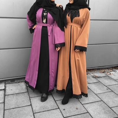 Kimono Abaya