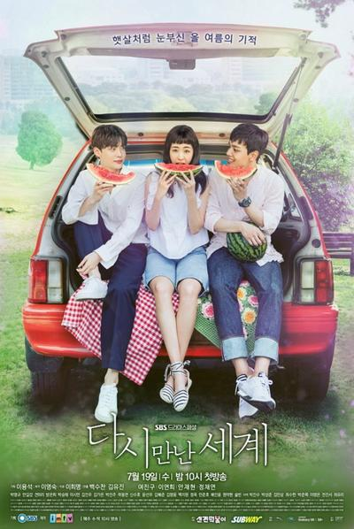 Gemes! Ini 5 Drama Korea Romantis 2017 yang Bisa Bikin Kamu Senyum-seyum Sendiri!