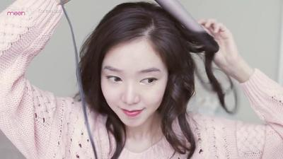 Step 1 : Curl Your Hair