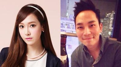 Jessica Jung dan Tyler Kwon