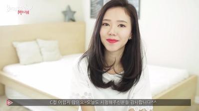 Gampang Banget, Begini Cara Bikin C-Curls Hair ala Korea