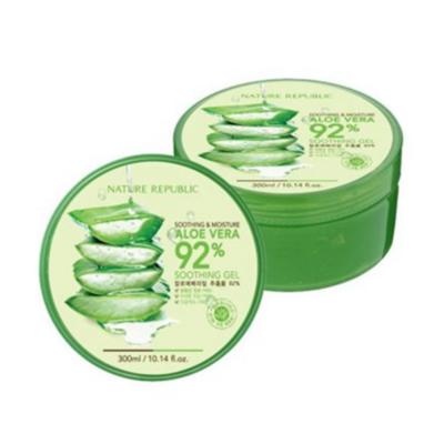 4 Skin Care Korea Terpopuler yang Patut Kamu Coba dengan Harga 200Ribuan!