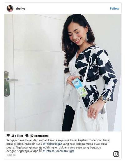 Tertarik Meng-Endorse Selegram Indonesia? Inilah 5 Hal yang Harus Kamu Lakukan!