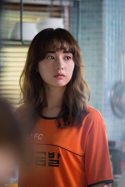 Kim Ji Won - Fight For My Way