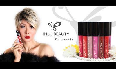 Wow! Inul Beauty Lip Cream Turut Ramaikan Dunia Kosmetik Tanah Air!