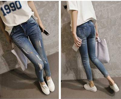 Ripped Jeans? Why Not!