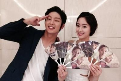 Lee Joon Ki dan Jeon Hye Bin