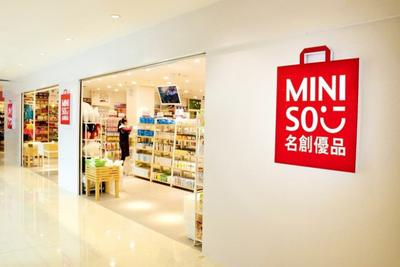 Lagi Bingung Cari Parfum yang Enak Tapi Ramah di Kantong? Ini Varian Wangi Parfum Miniso