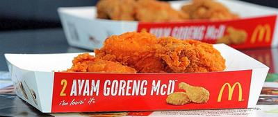 #FORUM McD Spicy Chicken: Yay or Nay?
