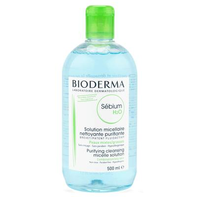 #FORUM Review Bioderma Sebium H2O dong......