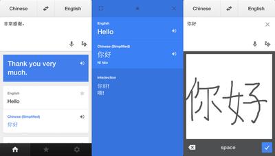 6. Google Translate