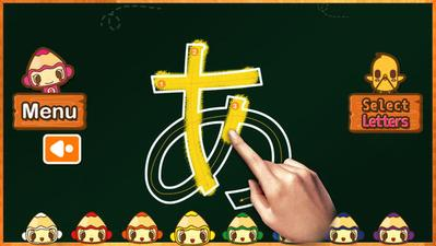 Hiragana dan Katakana