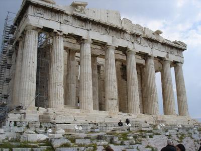 10. Athena, Yunani