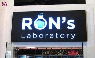 Ron's Laboratory