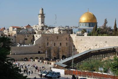4. Yesuralem - Israel