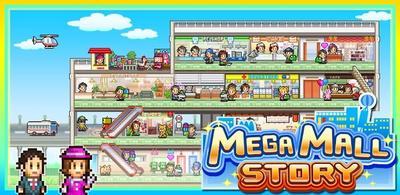 Mega Mall Story
