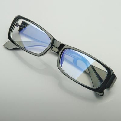 2. Menggunakan Kacamata Anti Radiasi