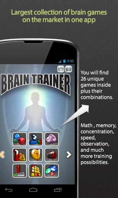 2. Brain Trainer Special