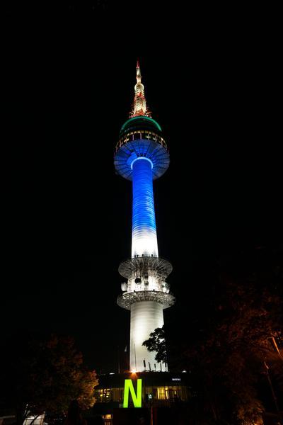 1. N Seoul Tower