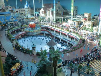 3. Lotte World