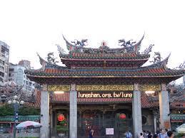 Kuil Longshan