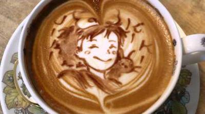 2D Latte Art