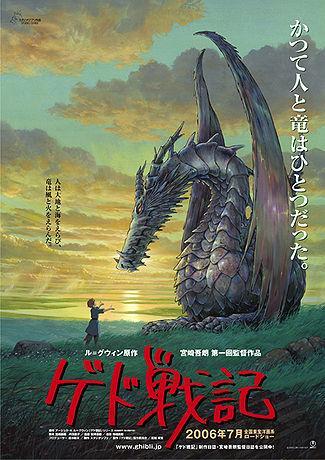 2. Tales from Earthsea (Gedo Senki)