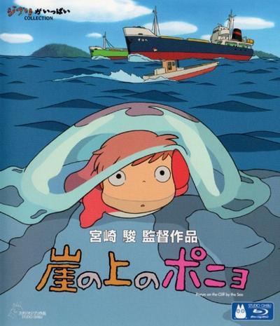 4. Ponyo (Gake no Ue no Ponyo)