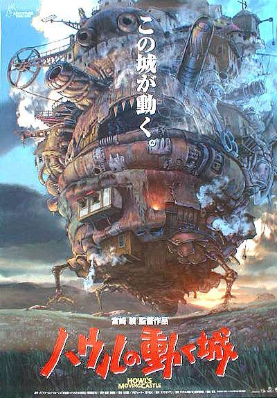 2. Howl's Moving Castle (Hauru no Ugoku Shiro)