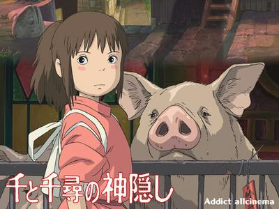 1. Spirited Away (Sen to Chihiro no Kamikakushi)