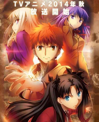 8. Fate/Stay Night