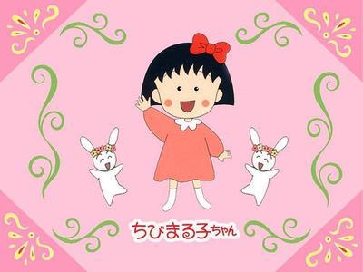 4. Chibi Maruko Chan