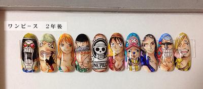 5. Menjelajahi Hari Bersama One Piece