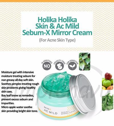 AC Mild Serum X Mirror Cream