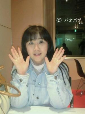 Mari Mashiba (Shiro)