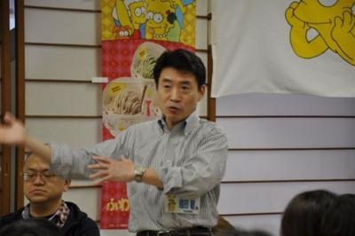 Ginzou Matsuo - Bin Shimada (Hemu Hemu)