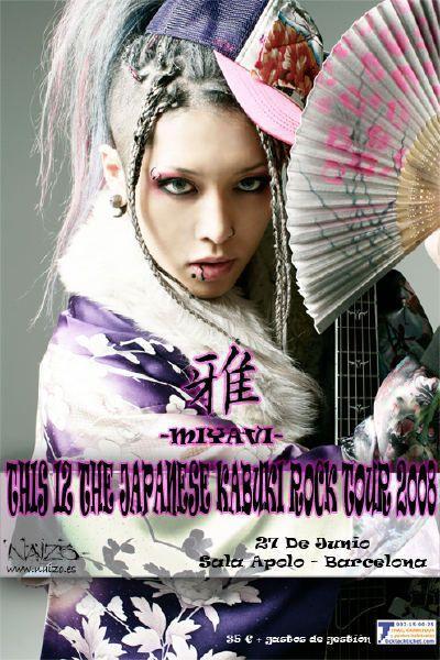 5. Album This Iz the Japanese Kabuki Rock (2008)