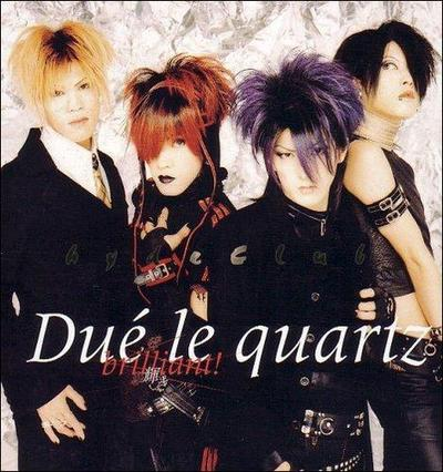 5. 1999 : Bersama Band Visual Kei Due Le Quartz Mengarungi Dunia Musik