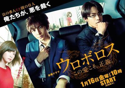 TOP & Ueno Juri akan Bermain Drama Bersama