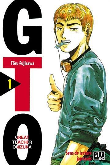 4. Great Teacher Onizuka